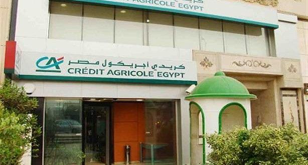 عناوين فروع بنك كريدي اجريكول مصر Home Decor Outdoor Decor Decor