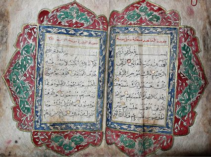A handwritten Qur'an made on Javanese tree bark (Deluang) paper with illegible colophon. Originated from East Java, Indonesia (late 18th or early 19th cent. AD).