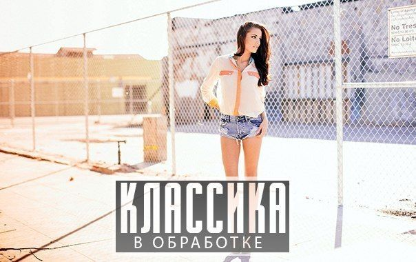 Ирина Зыбкина