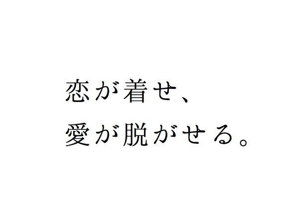 【広告コピー】ルミネだけじゃない。伊勢丹のオンナ心をつかむキャッチコピー【眞木準】 - Me times(ミータイムス)