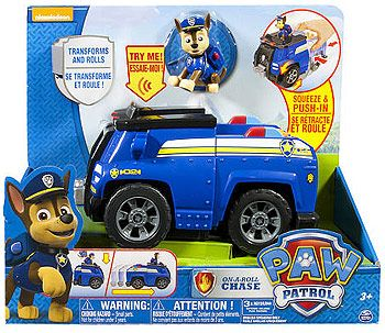 "Yes, believe it or not she is into paw patrol and could play with Jude with this since he has Marshall already. Has said she wants Chase. Nickelodeon, Paw Patrol - Chase's Deluxe Cruiser - Spin Master - Toys ""R"" Us"