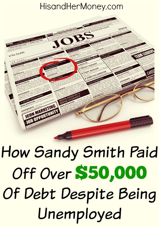 It is much easier to find excuses for not getting out of debt, then it is to persevere through the obstacles that stand in your way. Check out how Sandy Smith paid off over $50,000 of debt despite being unemployed.