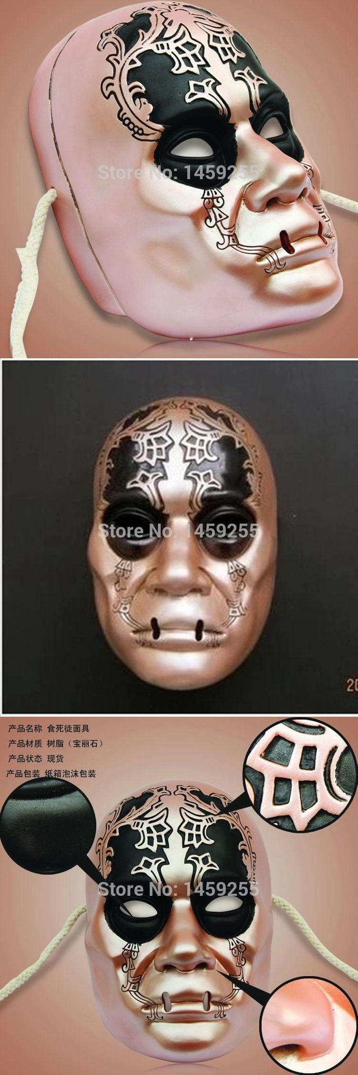 HOT!Resin Harry Potter Death Eater Mask hand made Replica Cosplay Halloween gift masquerade masks
