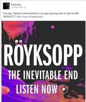 Το νέο άλμπουμμ των Röyksopp αποκλειστικά στο site του En Lefko 87.7