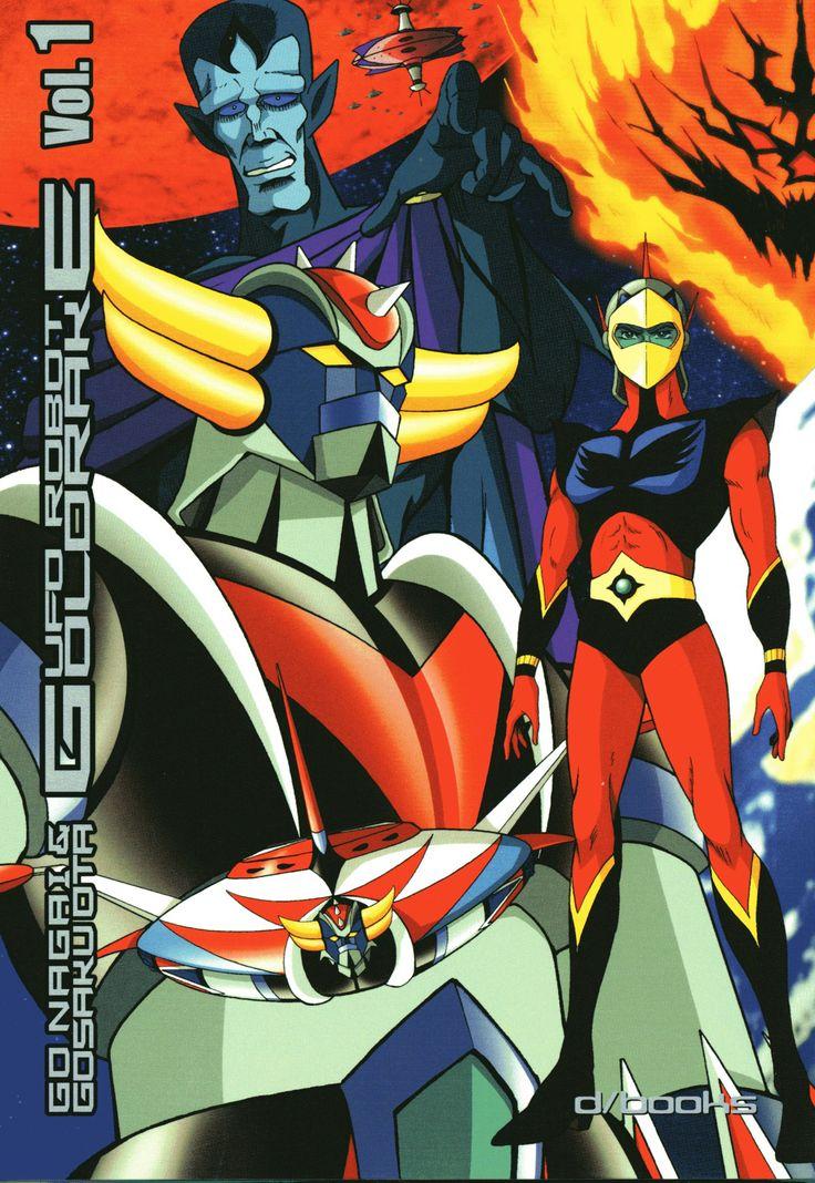 Ufo Robot Goldrake Vol.1 by Go Nagai - Gosaku Ota (Kazuhiro Ochi cover)