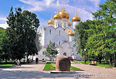 Golden Ring of #Russia, #Yaroslavl. New #Assumption #Cathedral. #GoldenRing #church #stockphotos