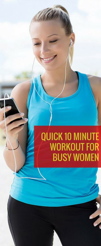QUICK-10-MINUTE-WORKOUT-FOR-BUSY-WOMEN