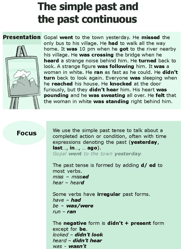 Grade 6 Grammar Lesson 3 The simple past and the past continuous