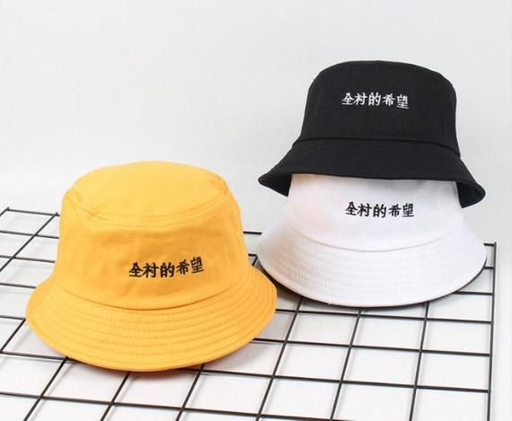 Very Rare Bucket Hat Chinese Japanese Writing Kanji Festival Etsy In 2021 Travel Hat Hats Fisherman Cap