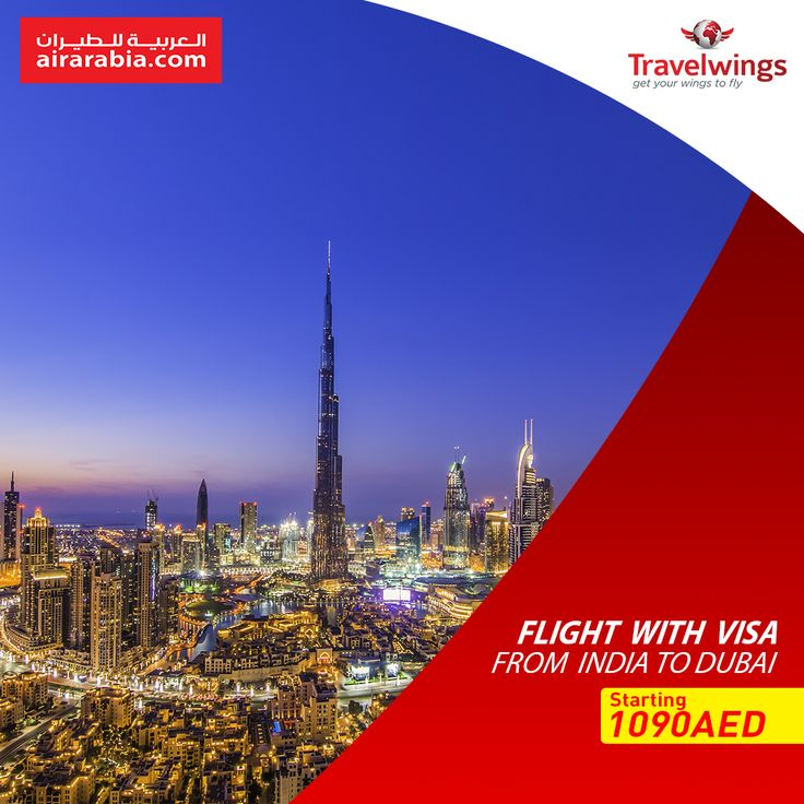 Air Arabia is offering flight and visa from India to the majestic UAE starting at just 1090 AED. Enjoy your holiday in Dubai with the Arabian desert, world famous souqs, and the Burj Khalifa.  Click on the picture to make your booking now!
