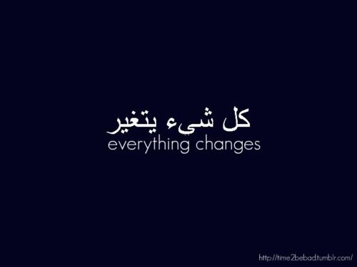 arabic, everything changes