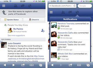 ΚΟΝΤΑ ΣΑΣ: Κατάργηση υπηρεσίας μηνυμάτων στο Facebook
