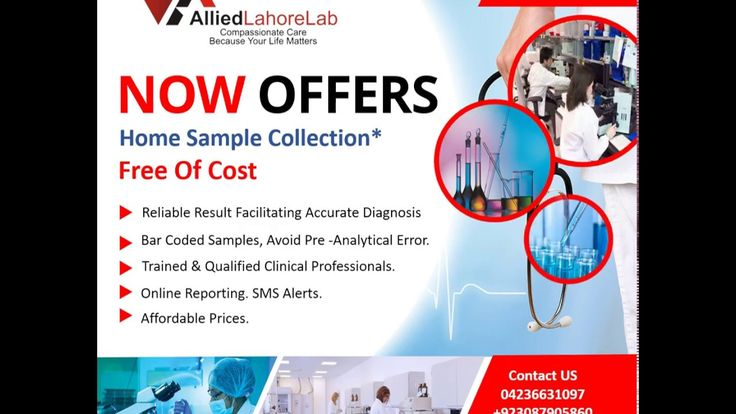 what is allied health sciences