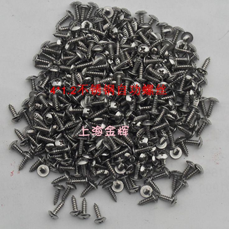 Нержавеющая сталь мотоциклов саморез винт 3.9 13 мм нержавеющая сталь винт крест винт