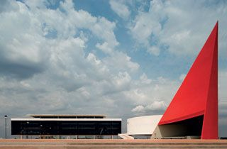 (ON) Centro cultural, Goiânia - SkyscraperCity