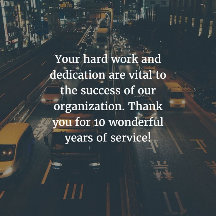 Work Anniversary Quotes: 16 Best Work Anniversary Images On Pinterest