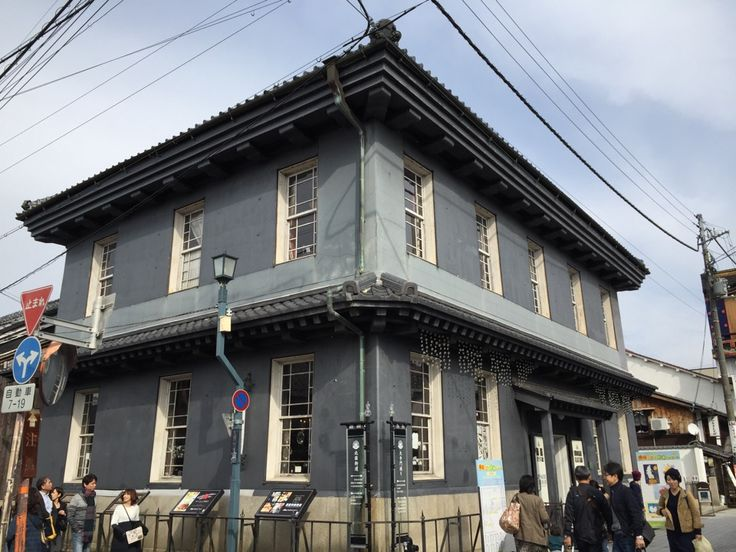 黒壁1號館 黒壁ガラス館 : 長浜市, 滋賀県