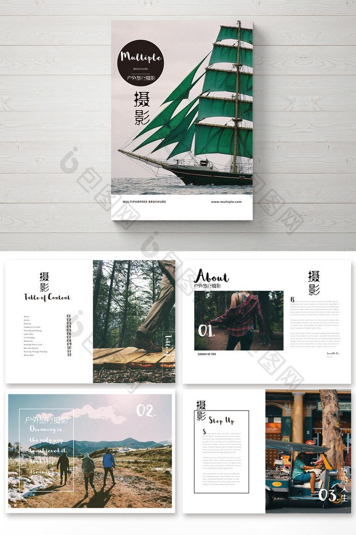Fashion Travel Photography Brochure Layout Design #pikbest #travel #illustration…
