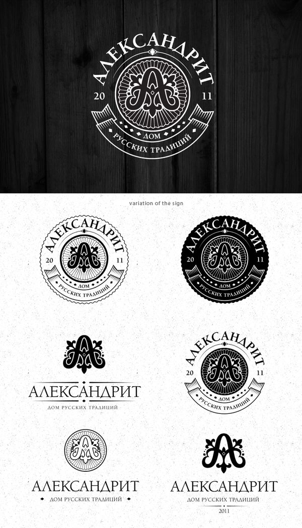 logo | #corporate #branding #creative #logo #personalized #identity #design #corporatedesign