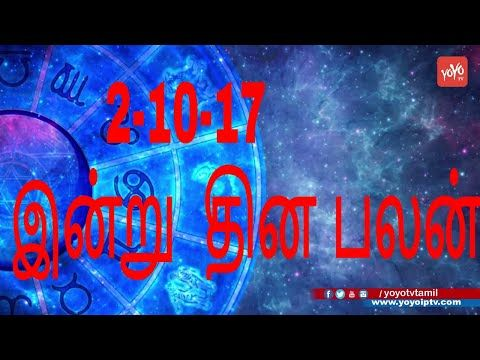 இன்று தின பலன் Rasi Palan (2-10-2017) Today Astrology Tamil Astrology Subscribe Our YouTube Channel  Google+ …