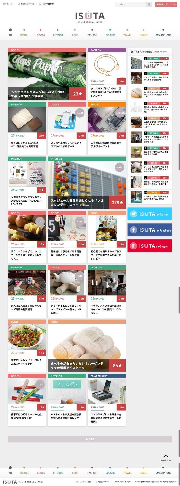 ブログ型ニュースサイトISUTAのウェブサイト。 パステル配色でカラフルに彩られたグリッドデザインが素敵です。 レスポンシブWEBデザインではなく、スマートフォン用のテンプレートを別に用意して切り替えているようです。 自 …