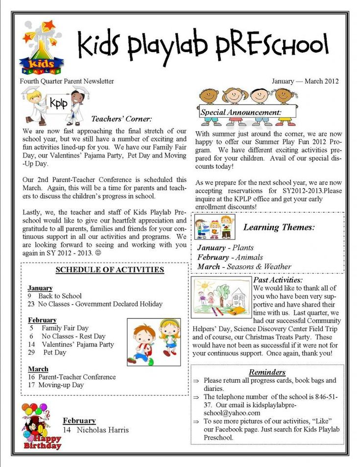 Kids Playlab Preschool in Makati City  Fourth Quarter Parent Newsletter SY1112  Daycare