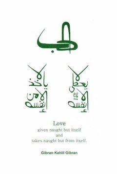 Love, gives naught but itself and takes naught but from itself ~ Khalil Gibran.     Contemporary Arabic Calligraphy Designs.