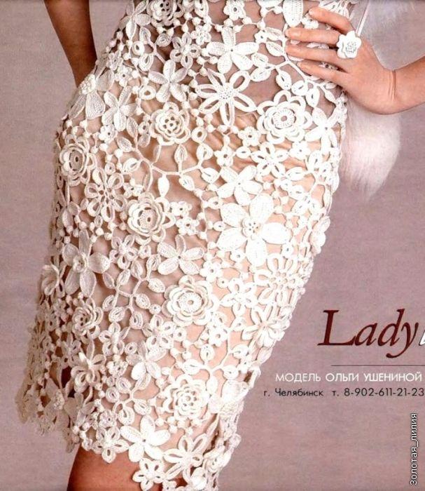 Нежнейшее белое платье из ирландского кружева. Обсуждение на LiveInternet - Российский Сервис Онлайн-Дневников