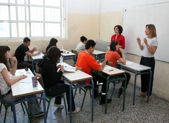 Τα σημερινά θέματα των Επαναληπτικών Πανελλαδικών Εξετάσεων    16-06-16 Τα σημερινά θέματα των Επαναληπτικών Πανελλαδικών ΕξετάσεωνΝεοελληνική ΓλώσσαΧαράλαμπος Κ. Φιλιππίδης Μαθηματικός   Πανελλαδικές