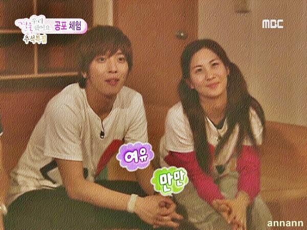 Goguma Couple Horror Special <3 Watch Goguma Couple Again @ http://wgmhammer.blogspot.com/2014/07/wgm-goguma-couple-eng-sub.html
