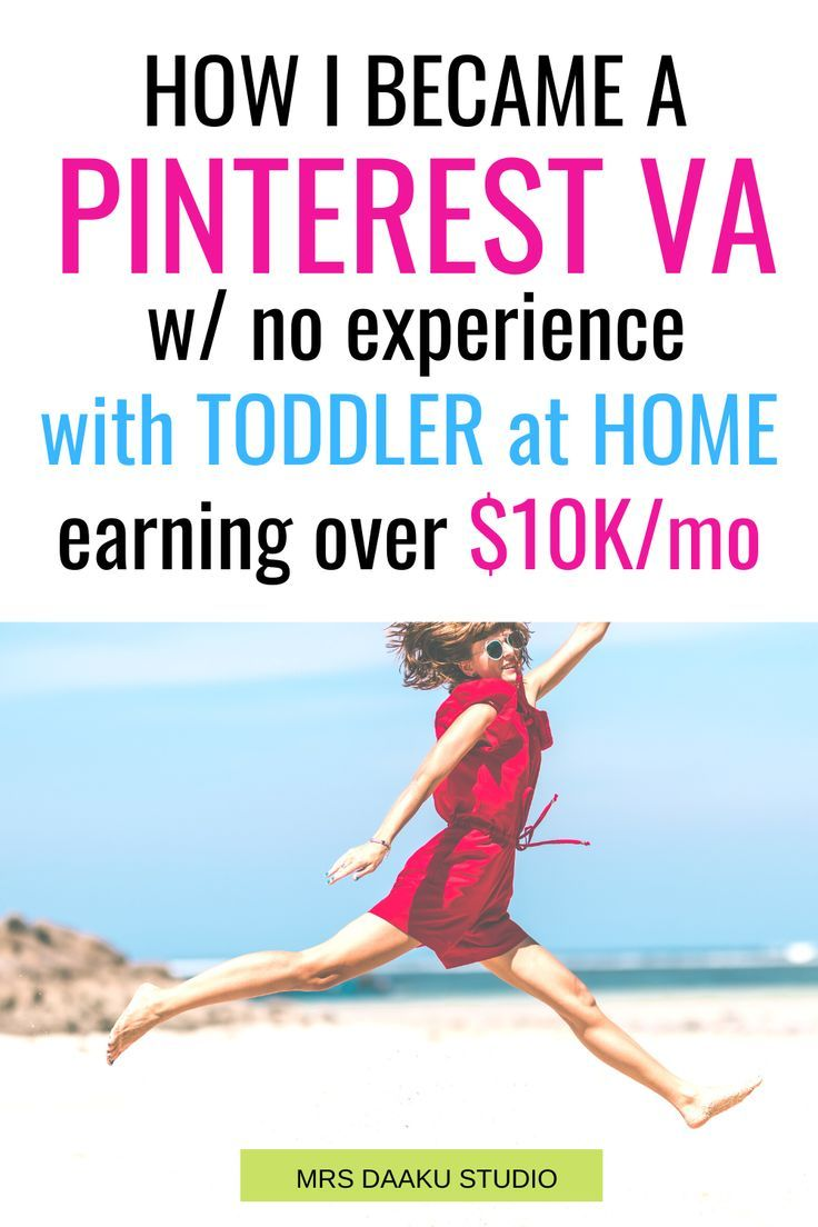 Pin On Extra Income Sites That Pay