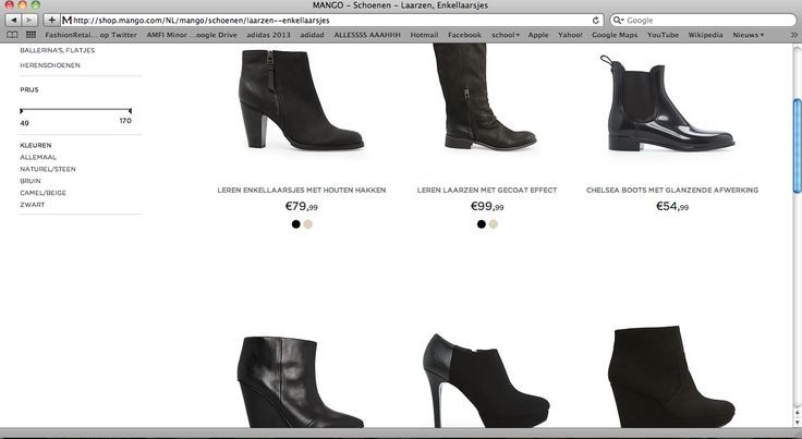 October 29 2013, 10.10 pm, at my home in Amsterdam. I was surching through some website to see what kind of shoes different shops are offering. This picture is from the webshop of Mango. The webshop gave me the feeling that there were only black shoes. The thing that struck me the most is that online are only a few things of the collection