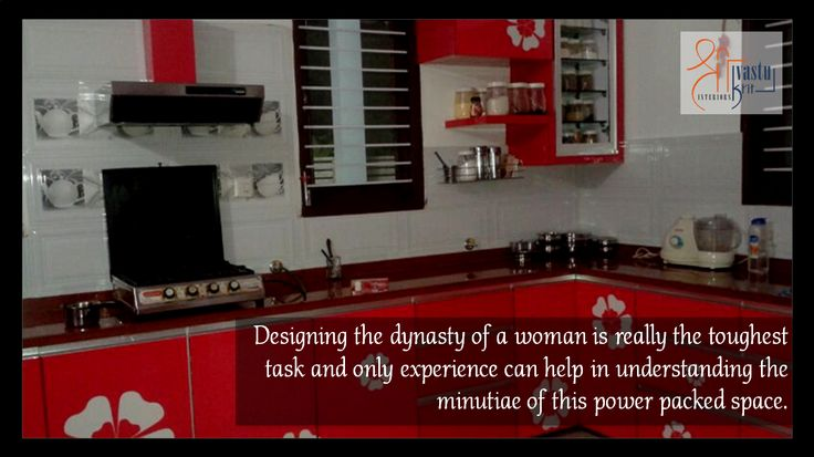 Today on the occasion of International Women's Day, we urge every woman to get their Kitchen designed beautifully and efficiently. It is important to have an organized kitchen for easy, comfortable and pleasant living. Happy Women's Day!!! #WomensDay