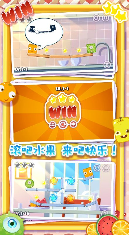 Moible Game_Rolling Fruits on Behance