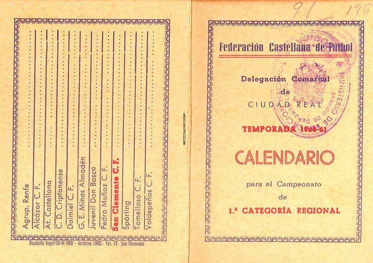 Calendario de Fútbol de la 1ª Categoría Regional de la temporada 1960-61 en la que jugaba el San Clemente C. F. #Cuenca #Futbol #SanClementeCF