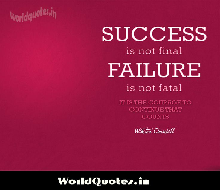 Inspirational Quotes About Failure: 17 Best Images About Quotes On Pinterest