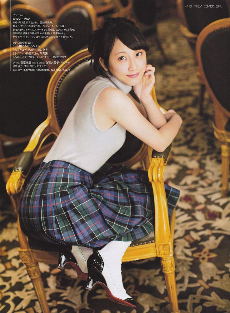Rena Matsui: Angelic!!!