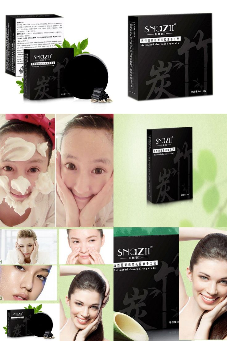 [Visit to Buy] Bamboo Charcoal Handmade Soap Skin Care Treatment Natural Skin Whitening Blackhead Remover Acne Treatment Control Oil LS7 B2 #Advertisement