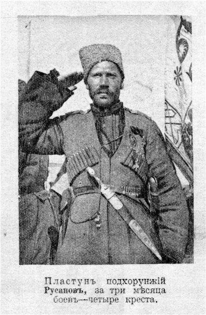 ПЛАСТУНЫ. КАЗАЧИЙ СПЕЦНАЗ ~ White Army