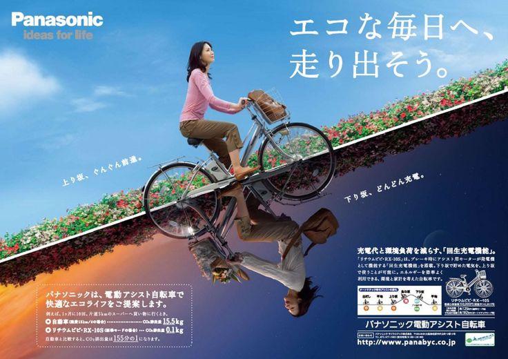 エコトレイン ギャラリー|阪急電鉄 鉄道情報ホームページ