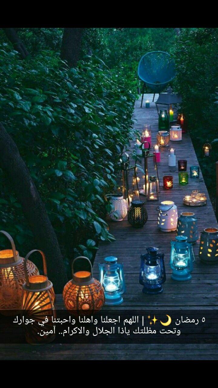٥ رمضان Backyard Decor Fairy Lights Candle Lanterns