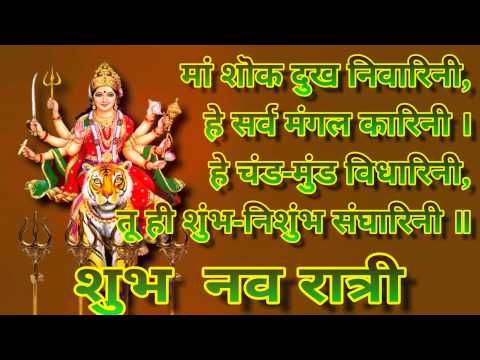 Happy Navratri 2016,Shubh Navratri Greetings in Hindi,Wishes,Whatsapp Video,Messages,Ecard,Quotes - YouTube