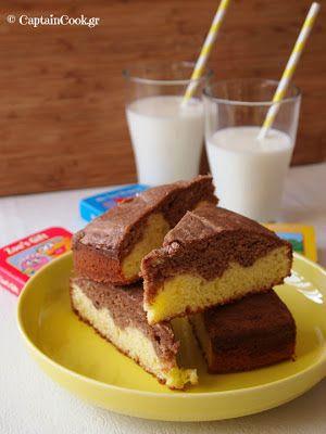 Captain Cook: Κέικ με Πραλίνα και Γιαούρτι