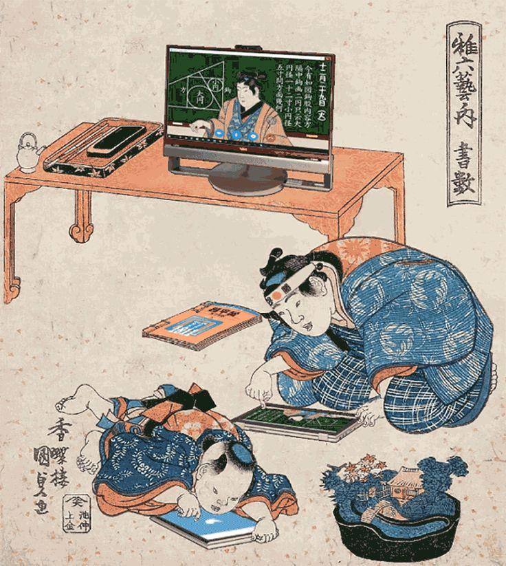 Anachronistic Animated Illustrations Inspired by Traditional Japanese Painting – Fubiz Media