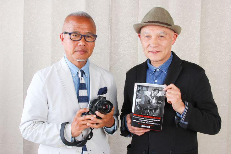 熊谷正の『美・日本写真』(2018/04/10 更新)第190回 写真家 林義勝さん◇今夜の『美・日本写真』は、先週に引き続き写真家の林義勝さんをお迎します。後半の今回は、熊谷さんと義勝さんが同じ学校の同窓生だったお話から中国や日本の「龍」、歌舞伎の写真などの撮影に取り組むきっかけについてお話をお聞きします。また今回ギャラリーに掲載する写真は、地方の伝統芸能をテーマに撮影された当時の様子を交えながらお話を伺いました。どうぞ、お楽しみに!