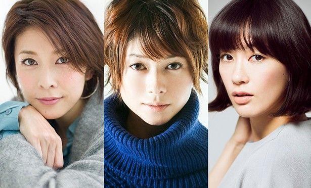 竹内結子、真木よう子、水川あさみが出演するバカリズム脚本のドラマ「かもしれない女優たち」