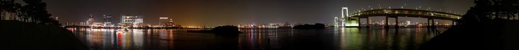 Odaiba Panoramas 1 (auto scroll) お台場パノラマ 1 パノラマ写真自動スクロール
