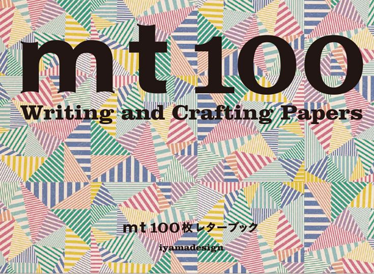 """Cover of """"mt 100 Writing and Crafting Papers"""" #design #mt #maskingtape #pattern #gift"""