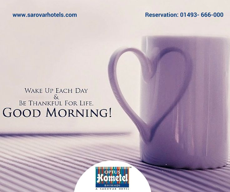 Make it a very special day Please Call us for Reservation:01493- 666-000 #Tea #BusinessHotel #Hotel #Monday #Bhiwadi