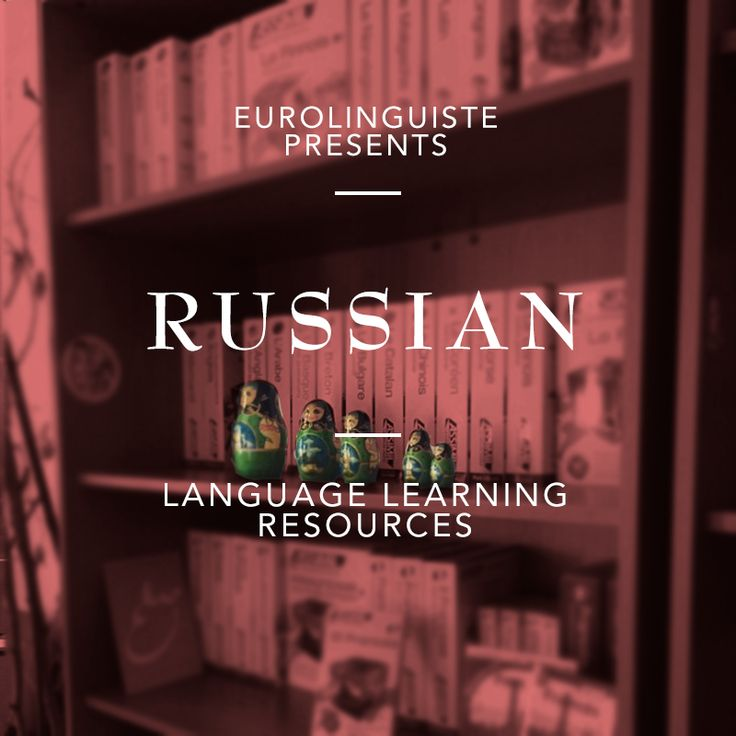 Russian Language Learning Resources | Eurolinguiste